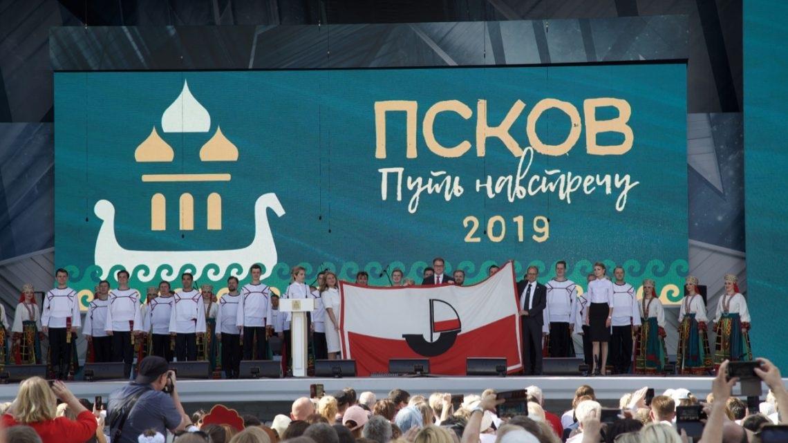 Rückblick auf den Hansetag in Pskow