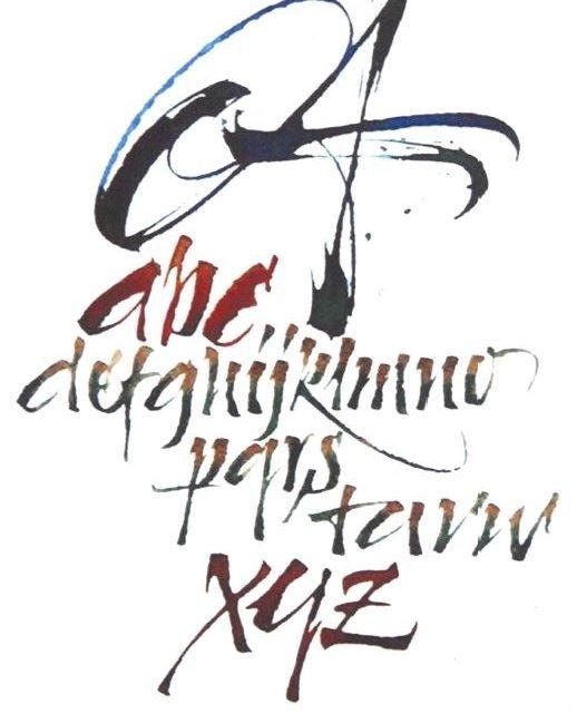 Schriftbilder